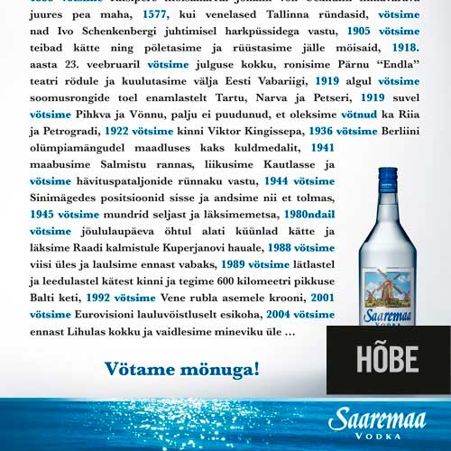 Saaremaa_Kuidas_ajalugu_vötta_500